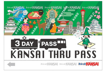 JAPAN TOPKEN | Online reservation system for admission tickets and